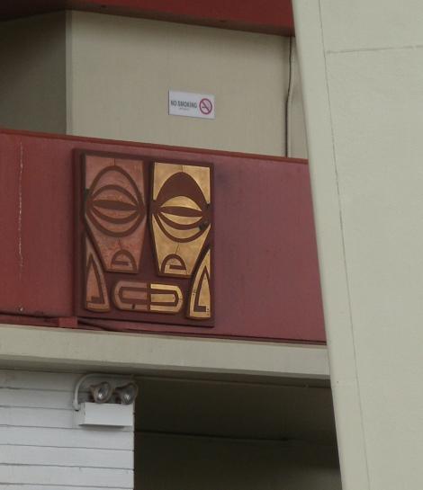 Blaisdell Center Honolulu Oahu Hawaii
