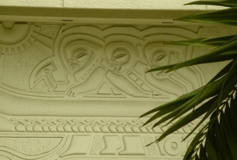 mural at Sheraton Kona Hawaii